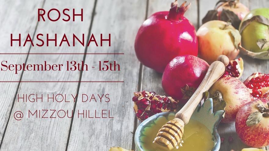 Rosh Hashanah FB cover